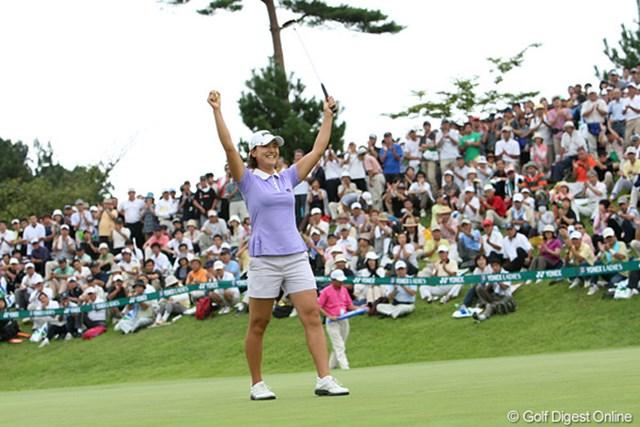 2009年 ヨネックスレディスゴルフトーナメント最終日 全美貞 危なげなく今季3勝目。「良い波に乗ることが出来るようになった」と笑顔の全美貞