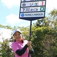 種子田香夏プロで~す 2016年 日本女子プロゴルフ選手権大会コニカミノルタ杯 3日目 ルーキーキャンプ