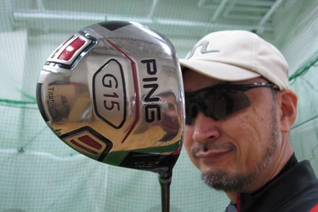 「PING G15ドライバー」をマーク金井が徹底検証