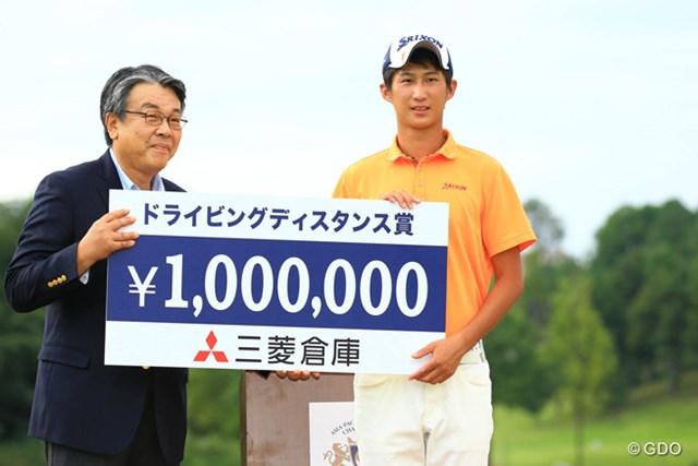 """20歳の星野陸也は平均飛距離トップで100万円もゲット。石川遼の""""弟分""""となるのもまだこれからだ"""