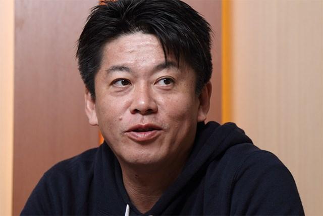 ゴルフ界における効率の悪い組織群への疑問をぶつける堀江貴文氏