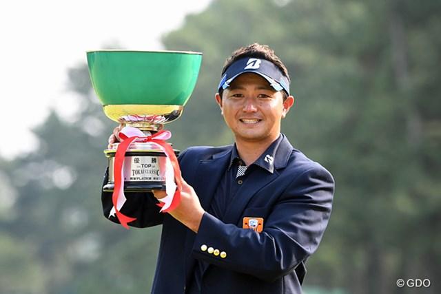 片岡大育が今季初勝利、ツアー通算2勝目を挙げた