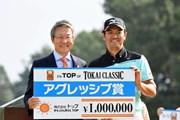 2016年 トップ杯東海クラシック 最終日 武藤俊憲