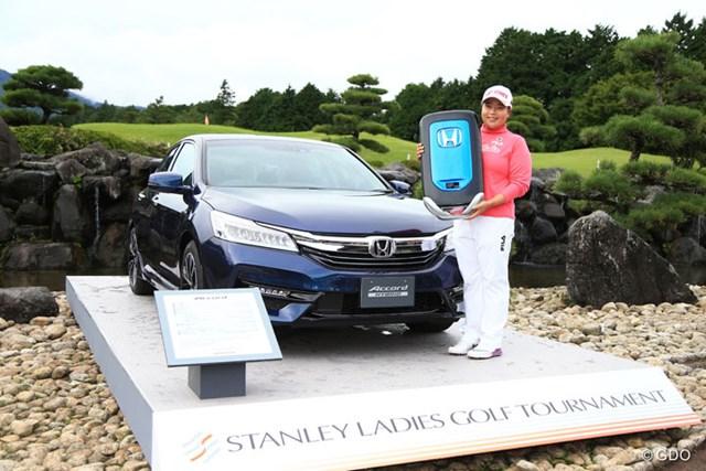 2016年 スタンレーレディスゴルフトーナメント 最終日 アン・ソンジュ 副賞のアコードを貰って、あ~羨ましい