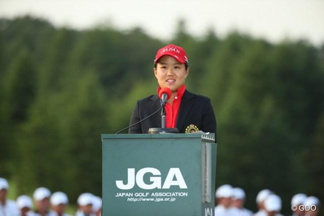 2016年 日本女子オープンゴルフ選手権競技 最終日 畑岡奈紗 アマチュア初のメジャー制覇を遂げた畑岡奈紗。17歳の女子プロゴルファーが誕生する