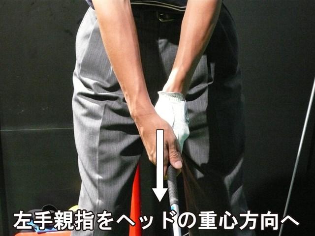齋藤さんポイント3 齋藤さんポイント3