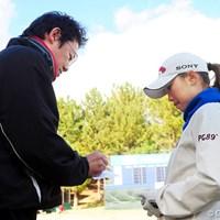 古田敦也とのラウンドは4年ぶり。「球も変わったし、外見も変わったね」と言われた上田桃子 2008年 大王製紙エリエールレディスオープン 事前 上田桃子