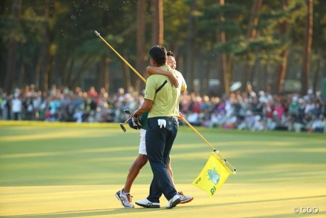 2016年 日本オープンゴルフ選手権競技 最終日 松山英樹 もう何度抱き合ったの?