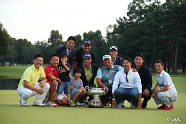 2016年 日本オープンゴルフ選手権競技 最終日 松山英樹チーム チームで記念撮影。