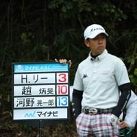ゴルフって残酷。トップと最下位が同組って。 2016年 マイナビABCチャンピオンシップ 2日目 河野晃一郎