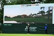 2016年 樋口久子 三菱電機レディスゴルフトーナメント 最終日 オーロラビジョン