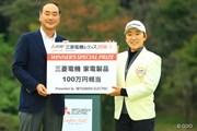 2016年 樋口久子 三菱電機レディスゴルフトーナメント 最終日 申ジエ