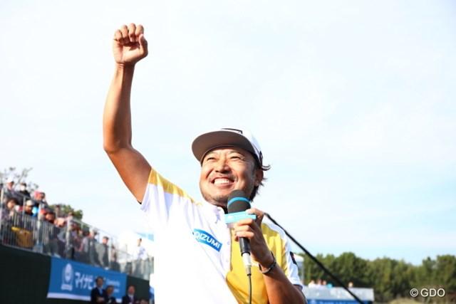 2016年 マイナビABCチャンピオンシップ 最終日 片山晋呉 今ノリにノッてる男の笑顔。