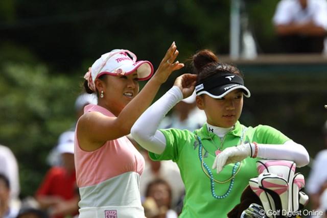 2009年 日本女子プロゴルフ選手権コニカミノルタ杯 2日目 佐伯三貴と有村智恵 「いただきっ!!!」