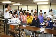 2009年 日本女子プロゴルフ選手権コニカミノルタ杯 3日目 プレスルーム