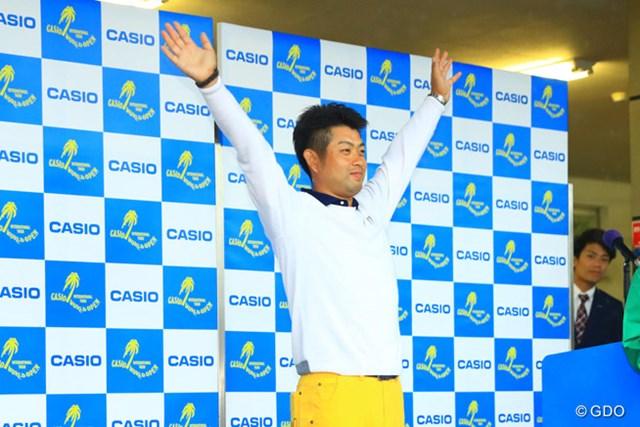2016年 カシオワールドオープンゴルフトーナメント 最終日 池田勇太 ギャラリーに向かってバンザイ!