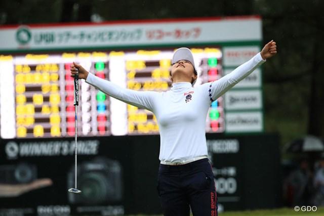 2016年 LPGAツアー選手権リコーカップ 最終日 キム・ハヌル 優勝の瞬間、両手を挙げ天を仰いだキム・ハヌル