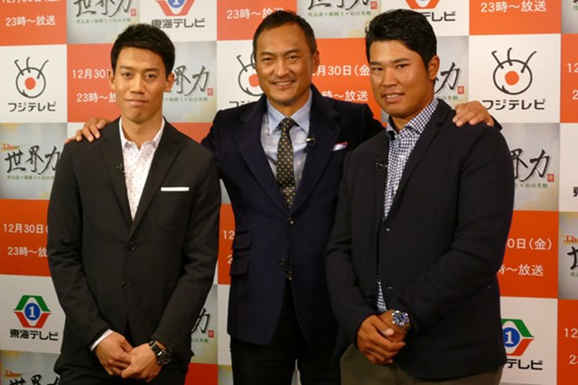 松山(右)は錦織(左)と初対面。ともにメジャー制覇を目指している