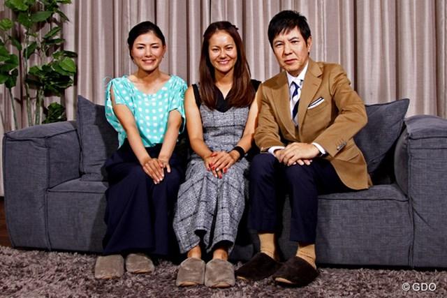 宮里藍と横峯さくらが久々に番組共演。終始和やかなムードで収録は進行した