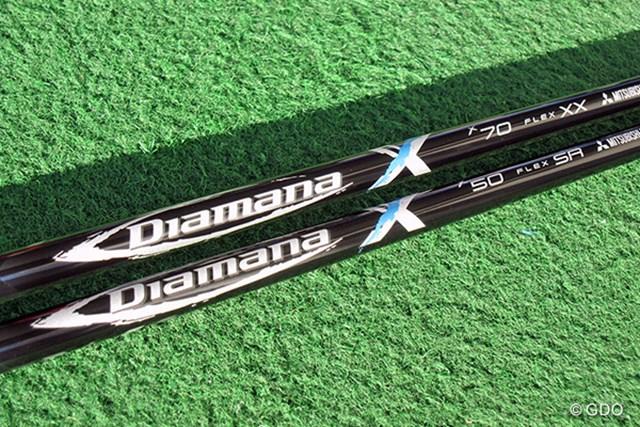 三菱レイヨン ディアマナ X 新製品レポート (画像 1枚目) プレミアムなシャフト「三菱レイヨン ディアマナ X」を試打検証