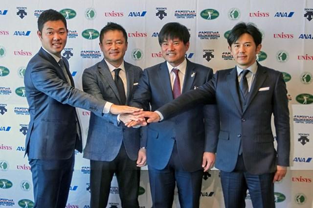 宮里優作選手会長(右から2番目)は2年目の体制を迎えた