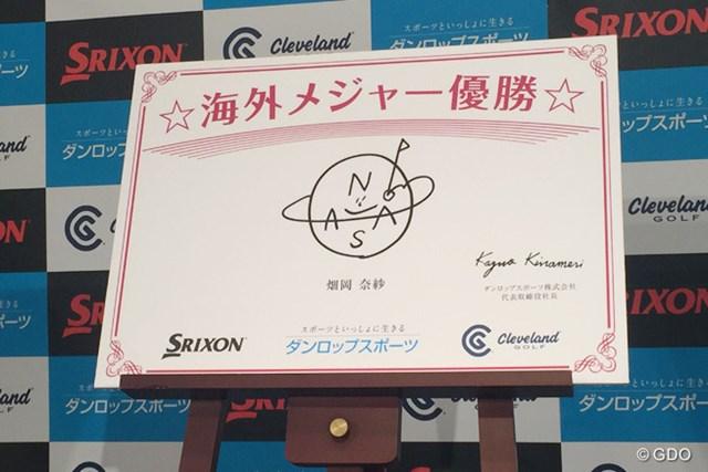 畑岡奈紗の新しいサインは地球がモチーフ
