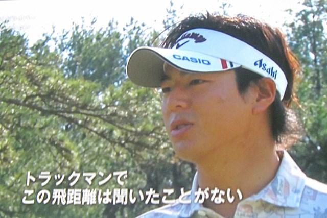 石川遼は新兵器で、ボール初速を77m/s→78.5m/sに上げた