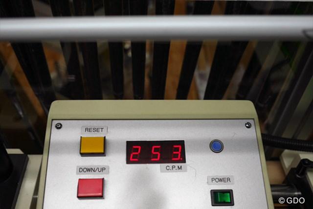 振動数は253cpmと、アフターマーケット用の50g台のシャフトとしてはやや柔らかめの設計