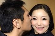 三塚優子が交際1カ月でスピード入籍 お相手は青年実業家