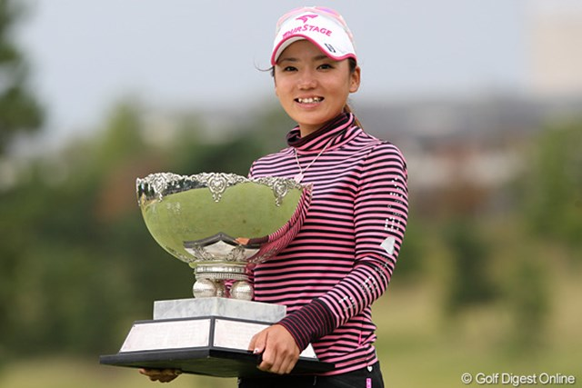 思い出の仙台で嬉しい優勝を飾った有村智恵