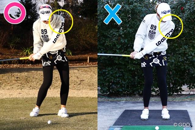 体の動きを小さく抑えると、左肩が大きく前に突っ込む(右画像)