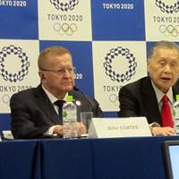 記者会見するジョン・コーツIOC副会長(左)と森喜朗東京五輪大会組織委会長 ジョン・コーツ 森喜朗