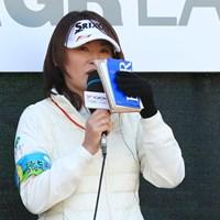 初ラウンドレポーターですか~ 2017年 ヨコハマタイヤゴルフトーナメント PRGRレディスカップ 初日 北田瑠衣