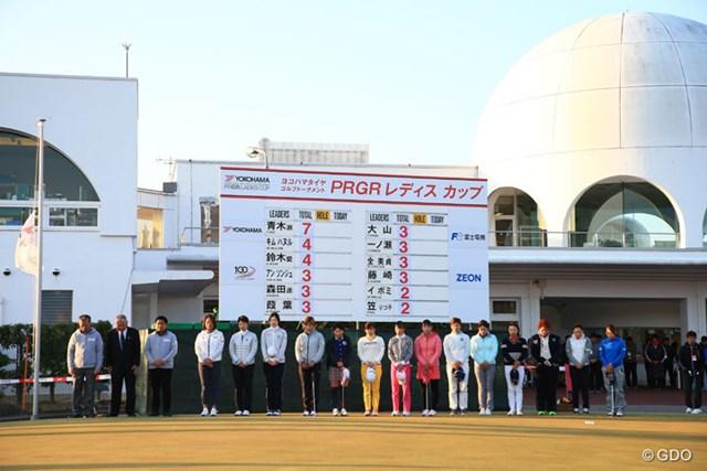 震災から6年-大会関係者、選手らが犠牲者に黙祷を捧げた