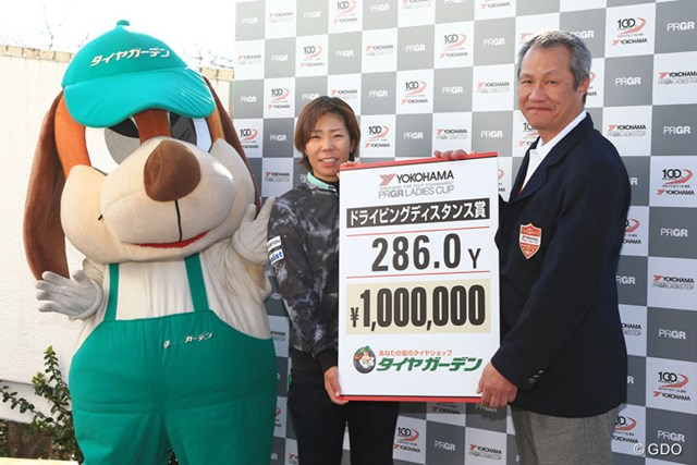 2017年 ヨコハマタイヤゴルフトーナメント PRGRレディスカップ 2日目 穴井詩 ドライビングディスタンス賞で100万円ゲットでラッキー