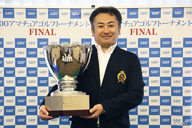 GDOアマチュアゴルフトーナメント シングルス戦のエキスパートクラスで優勝した内藤貴嗣さん