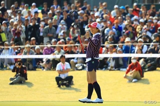 今季初優勝を飾った菊地絵理香。後続に5打差をつける完勝だった