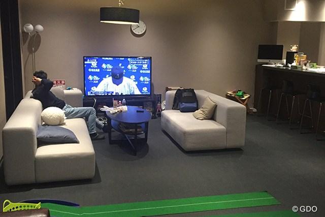 みんなでくつろぐ共同スペース。テレビでゴルフ観戦時はギャラリースタンドとなる?