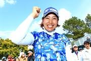 2017年 アクサレディスゴルフトーナメント in MIYAZAKI 最終日 若林舞衣子
