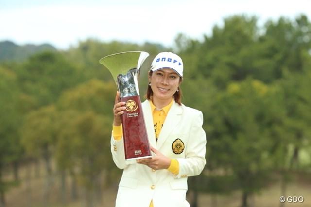 昨年大会の覇者は李知姫。最終日に2打差を逆転して4日間大会を制した