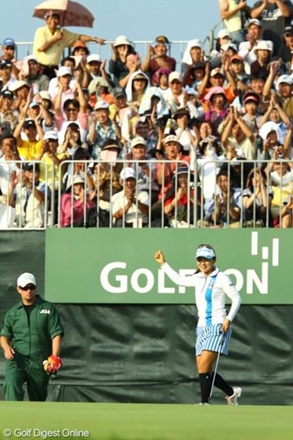 2009年 日本女子オープン最終日 横峯さくら 18番最終ホールバーディーでプレーオフへ。スタンドのギャラリーも大喜びです。