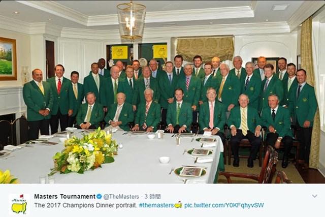 ウッズも出席したチャンピオンズディナー※マスターズの大会公式ツイッターより