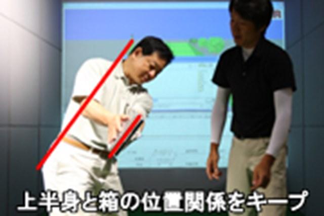 増井さんレッスン3