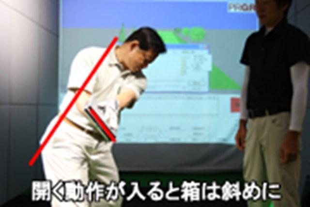増井さんレッスン4