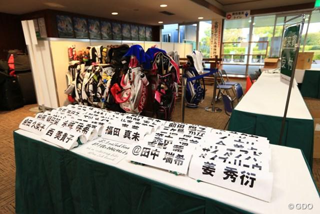 昨年大会は開幕前日の熊本地震で中止になった