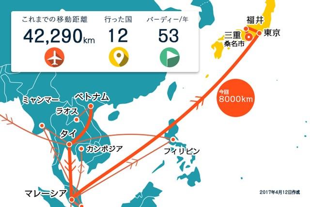 ようやく日本に帰ってきました