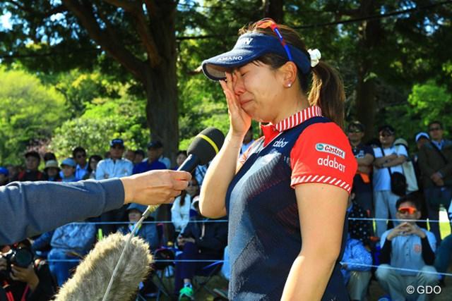 吉田弓美子 涙の2季ぶり優勝を果たした吉田弓美子