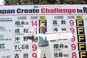 2017年 ジャパンクリエイトチャレンジ in 福岡雷山 最終日 福永安伸