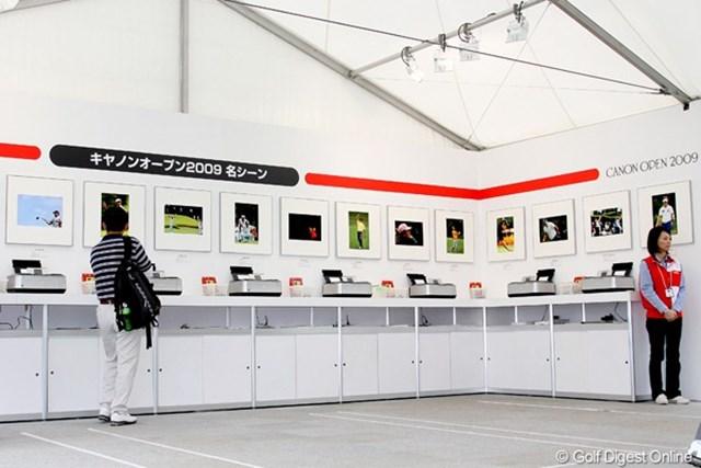 2009年 キヤノンオープン3日目 展示場 ギャラリープラザにある、大会の名シーンをとらえた写真が並ぶ展示場は必見! 使用カメラ:Canon EOS 50D
