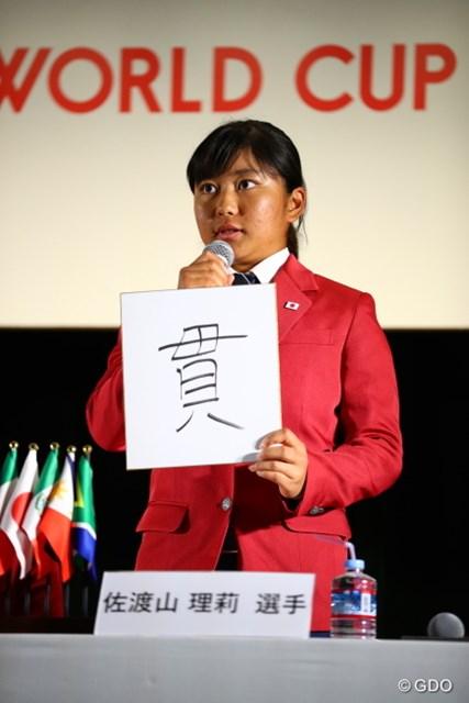 日本チームではただ一人の2年連続出場。今年の目標に「貫」を掲げた